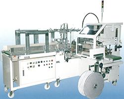 トレー自動包装機の製品写真