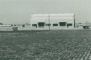 香川県大川郡大内町横内に新築した第二工場の外観