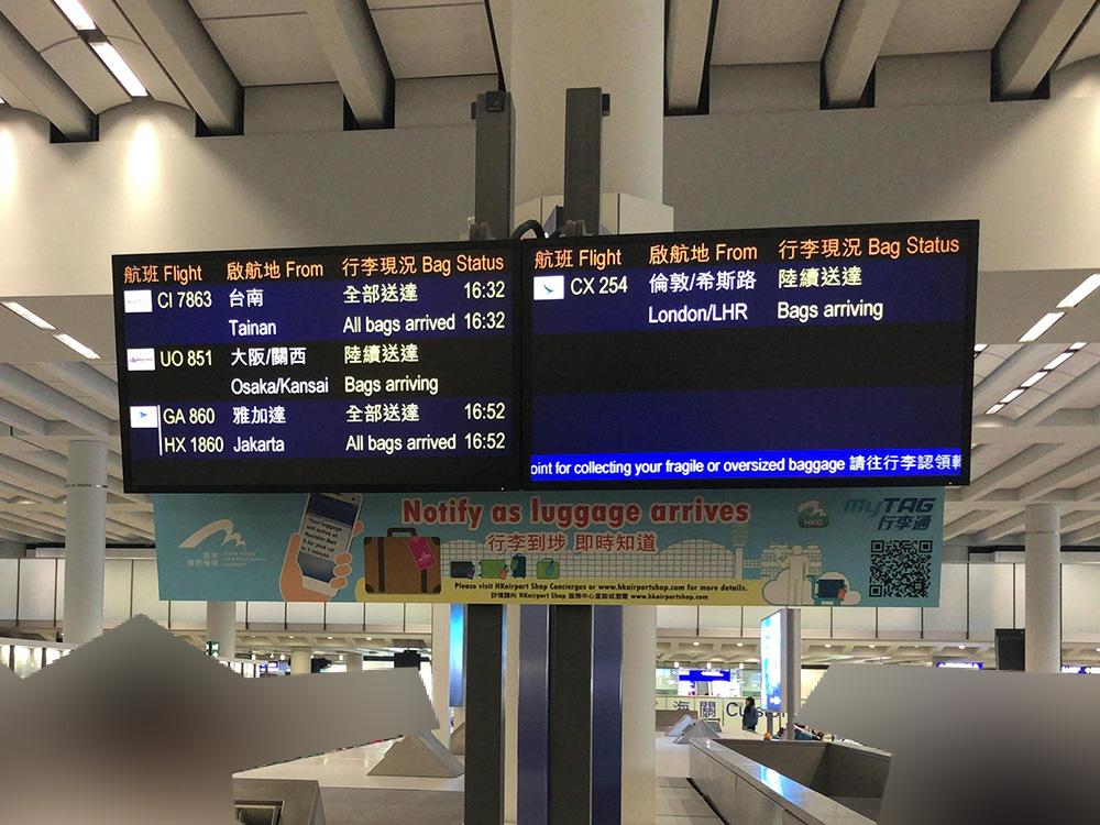 7月10日香港着 写真