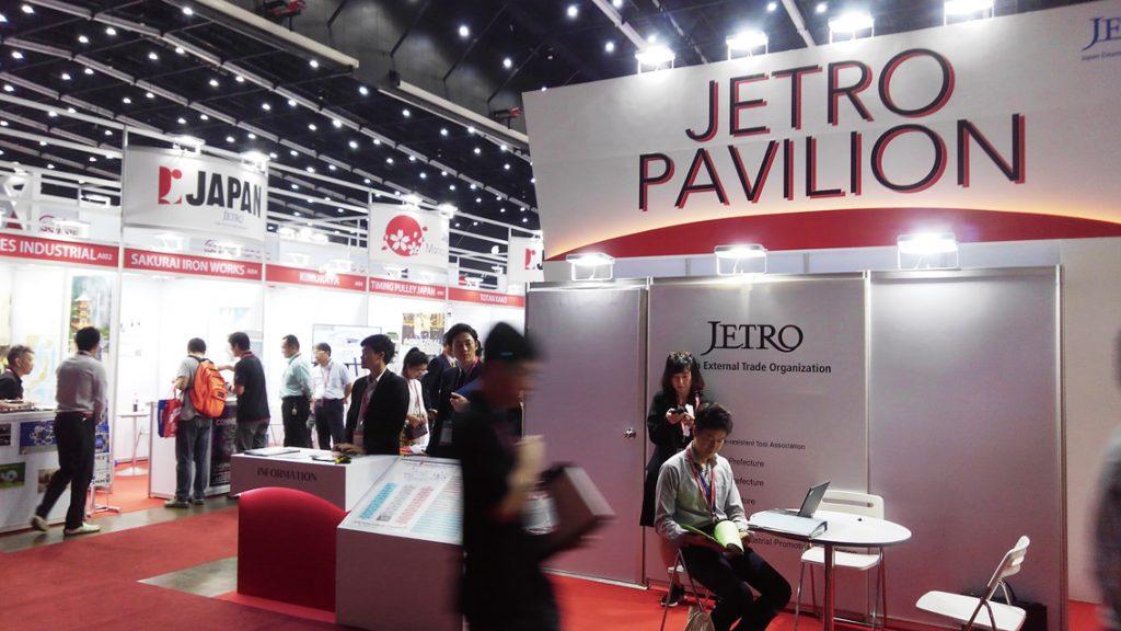 日本貿易振興機構(JETRO)のパビリオン
