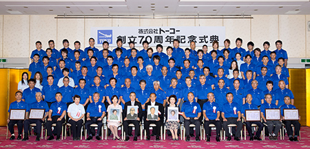 Group photo from the 70th anniversary