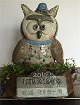 Owl statue donated by all the employees to celebrate the company's 70th anniversary