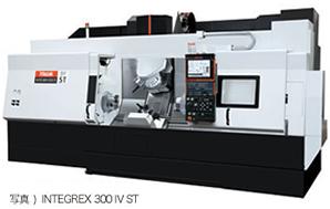 Multi-tasking Machine INTEGREX 300-Ⅳ Yamazaki Mazak