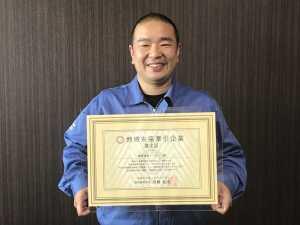 Regional Future Towing Companies Certificate