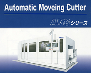 Catalog picture of the AMC Series moving cutter