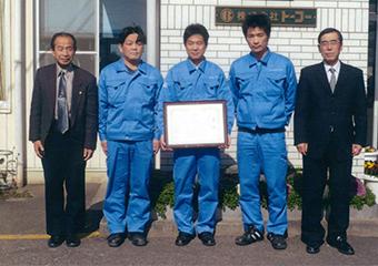 Commemorative photo of winning the Ashihara Science Service Award