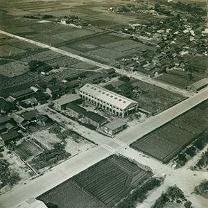 New factory at time of construction (aerial view)