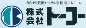 TOKO's 1987 Logo