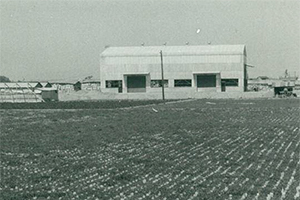 Exterior of second factory newly built in Ōchi-chō Yokouchi, Ōkawa-gun, Kagawa Prefecture